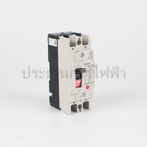 NF63CV 2P 7.5ka/230v มิตซูบิชิ