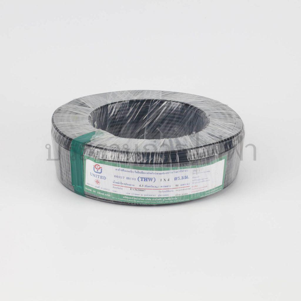 สายไฟ THW IEC01 ยูไนเต็ด