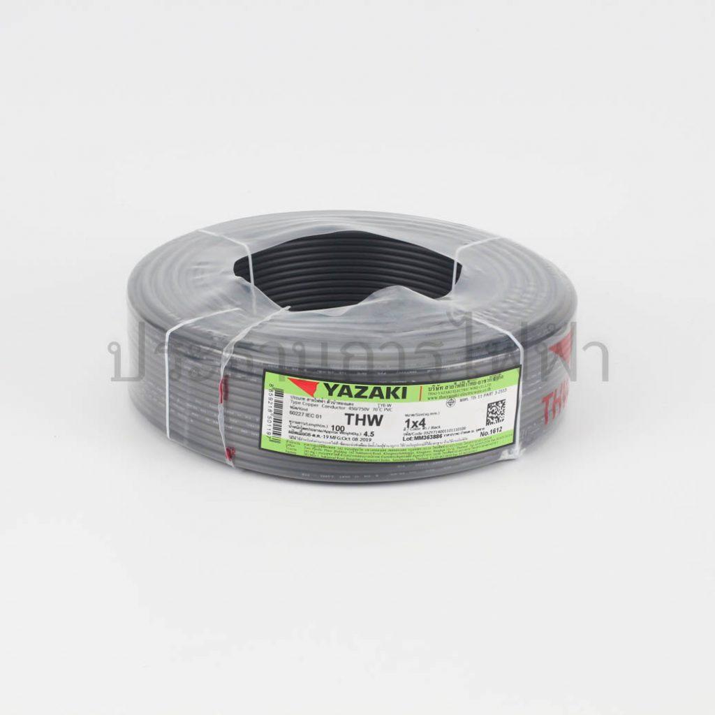 สายไฟ THW IEC01 ยาซากิ