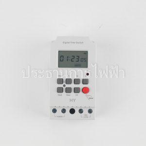MT316S Timer 7 วัน 24ชัวโมง (ตั้งหน่วยวินาทีได้) AC220V HY THAILAND
