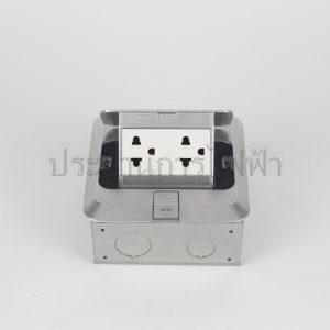 DU5993LT9 POP-UP เหลี่ยม พร้อม ปลั๊กคู่มีกราวด์ 16A 250V panasonic