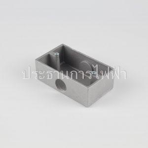 FS-H BOXแนวนอนไม่มีจมูก 1ทาง wide KCE