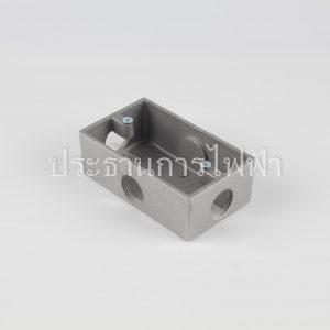FS-H BOXแนวนอนไม่มีจมูก 3 ทาง wide KCE