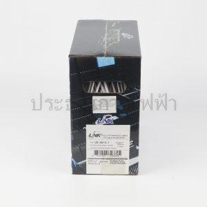 US-9015-1 สายแลน CAT5E UTP CMR สีขาว 100เมตร Link