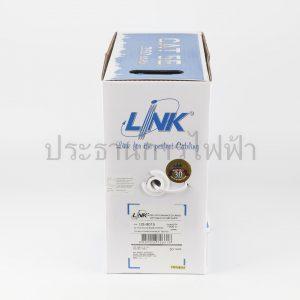 US-9015 สายแลน CAT5E UTP CMR สีขาว 305เมตร Link