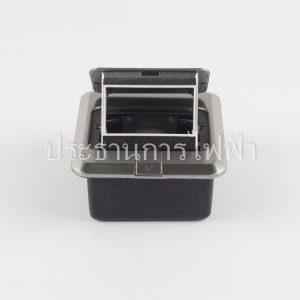 เต้ารับฝังพื้น สีเงิน รุ่นFLS (Pop-up floor socket) NANO