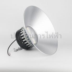 โคมไฮเบย์ LED