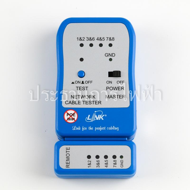TX-1302 (US-8010) ทดสอบสาย UTP CABLE TESTER สี ฟ้า Link