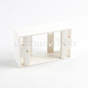 US-2015WH PLASTIC WALL BOX 2x4 สีขาว กล่องพลาสติก ติดลอย Link