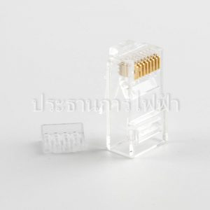US-1002 CAT6 RJ45 PLUG ตัวผู้ 2layer with pre-insert bar Link