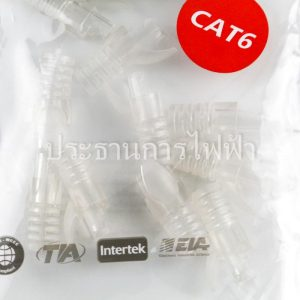 US-6620 CAT6 LOCKING PLUG BOOTS สีใส Link