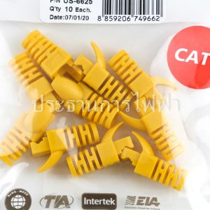 US-6625 CAT6 LOCKING PLUG BOOTS สีเหลือง Link