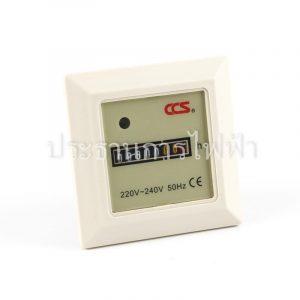 Hour Meter HM-1 220V CCS