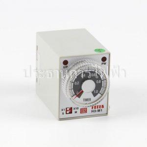 H3-M1-220V Timer แบบหมุนAB 1s/10s/1m/10m fotek