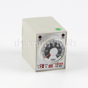H3-M6-220V Timer แบบหมุนAB 6s/60s/6m/60m fotek