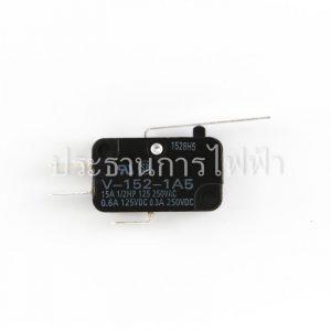 V-152-1A5 ก้านนอน 15A 2ขา mini Basic Switch Omron