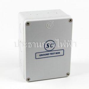 กราวด์เทสบ็อกซ์ GTBP-01กล่อง test box PVC SC
