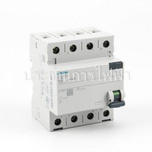 5SV434(X)-0 เบรกเกอร์กันไฟรั่ว 4P 30mA RCCB Siemens
