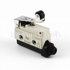 TZ7141 ก้านแขนสั้นติดหัวลูกล้อ 10A limit switch tend