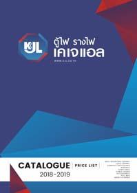 KJL Catalog
