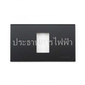 WEG6801MB ฝาพลาสติก 1 ช่อง สีเทาดำ panasonic