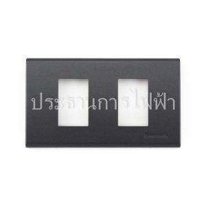 WEG6802MB ฝาพลาสติก 2 ช่อง สีเทาดำ panasonic