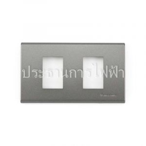 WEG6802MH ฝาพลาสติก 2 ช่อง สีเทา panasonic