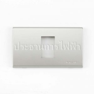 WEG6801MW ฝาพลาสติก 1 ช่อง สีบรอนซ์เงิน panasonic