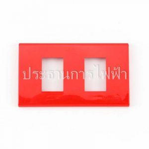 WEG6802RK ฝาพลาสติก 2 ช่อง สีแดง panasonic
