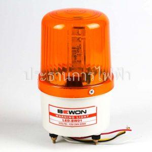 ไฟหมุนLED 3in1 เบอร์1 (3นิ้ว) สีเหลือง LED-BW01 12-24V 220V BEWON