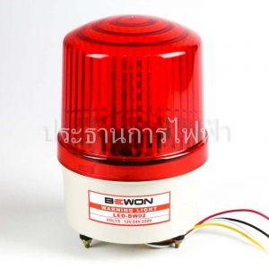 ไฟหมุนLED 3in1 เบอร์2 (4นิ้ว) สีแดง LED-BW02 12-24V 220V BEWON