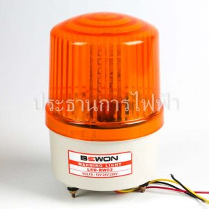 ไฟหมุนLED 3in1 เบอร์2 (4นิ้ว) สีเหลือง LED-BW02 12-24V 220V BEWON