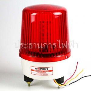 ไฟหมุนLED 3in1 เบอร์3 (6นิ้ว) สีแดง LED-BW03 12-24V 220V BEWON