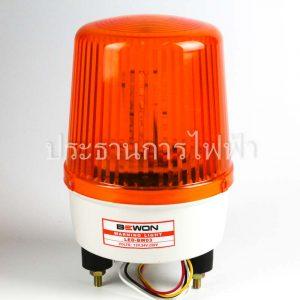 ไฟหมุนLED 3in1 เบอร์3 (6นิ้ว) สีเหลือง LED-BW03 12-24V 220V BEWON