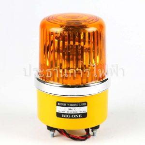 "NO1-12 ไฟหมุน 4"" สีเหลือง 12VDC AMBER bigone"