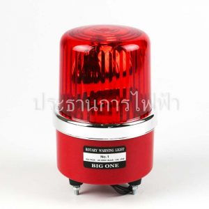 "NO1-220 ไฟหมุน 4"" สีแดง 220VAC RED bigone"