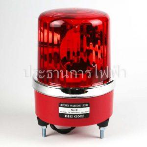 "NO3-220 ไฟหมุน 6"" สีแดง 220VAC RED bigone"