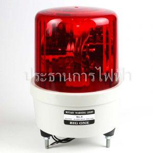 "NO4-220 ไฟหมุน 8"" สีแดง 220VAC RED bigone"