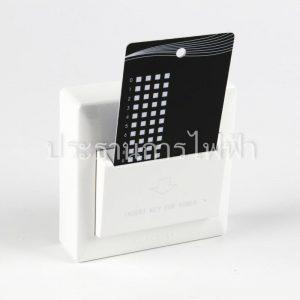 M3-K10 สวิตช์ควบคุมด้วย KeyCard + แผ่น KeyCard Haco
