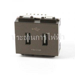 PR-USB2-CC PRIMO เต้ารับ USB 2 ช่อง 2.1A 5V สีช็อคโก Haco