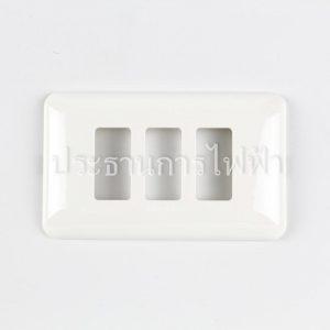 M903/13P ฝาพลาสติก 3 ช่อง (สวิตช์) MAGIC bticino