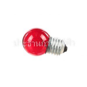 หลอดปิงปอง 3-5W E27 สีแดง Mizuno