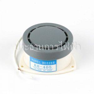 KH-405 ออดลอย buzzer 220V pnc