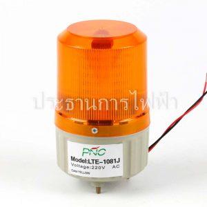 """LTE-1081J ไฟหมุน LED มีเสียง 3"""" หัวเรียบใส 220V สีเหลือง PNC"""