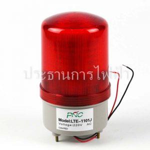 """LTE-1101J ไฟหมุน LED มีเสียง 4"""" สีแดง 220V PNC"""