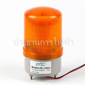 """LTE-1101J ไฟหมุน LED มีเสียง 4"""" สีเหลือง 220V PNC"""