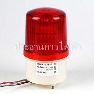 "LTE-5103 ไฟหมุนLED 4"" สีแดง 12-24DC 110-220AC PNC"