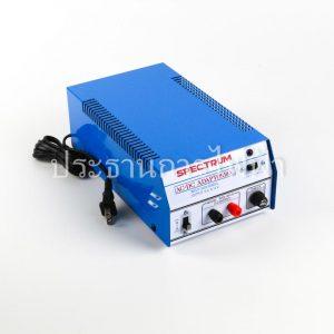 SPD-910D อแดปเตอร์ 10A (ธรรมดา) แท่นเหล็ก 6-12V SPECTRUM