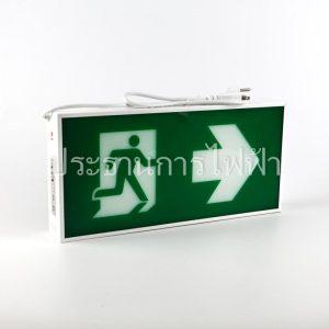 SD-004 ไฟทางออก-ทางขวา 2หน้า EXS1-10-LED/D B.NI-AH3.6V-1800MAH สาย 3คอร์ Sunny