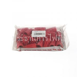 P6-66 วายนัท สีแดง T-LUG (ถุงx20)